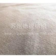 供应50S丝光棉毛布全棉棉毛布
