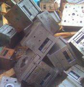 供应东莞回收公司,广州回收公司,深圳回收公司,惠州回收公司,回收价格批发