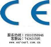 供应弯头CE认证管件CE认证法兰CE认证