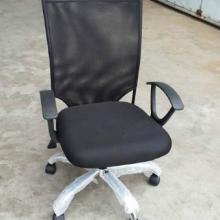 供应职员椅/办公椅/转椅/电脑椅/办公家具