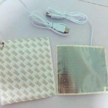 供应USB暖手宝电热器材发热板