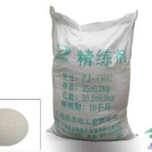 供应针织物多功能精练剂