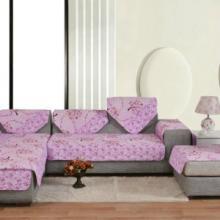 供应沙发垫,汽车沙发垫,沙发垫厂家批发