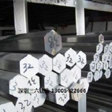 钛六方棒厂家︱六角钛棒价格︱纯钛六方棒