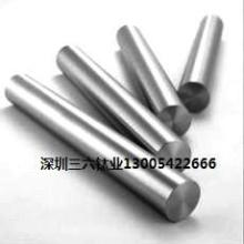 MMO钛阳极PCB镀铜钛阳极报价