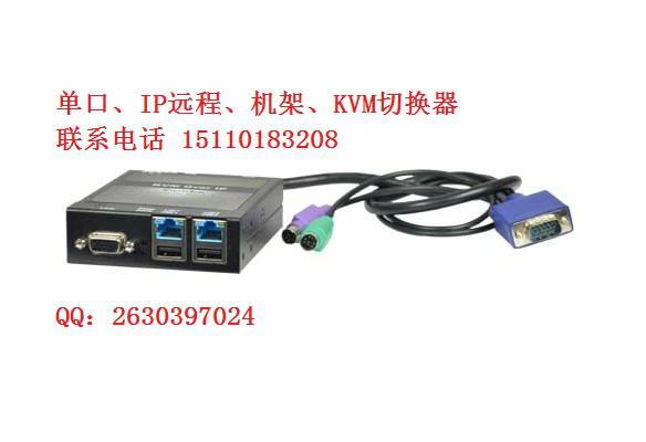 供应科创单口远程IP机架式KVM切换器图片