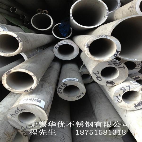南京201不锈钢管的生产厂家 南京201不锈钢无缝管供应商
