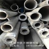 江苏201不锈钢无缝管制造商 201不锈钢管的价格