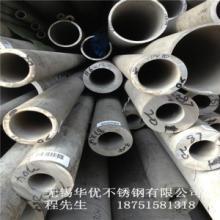 无锡310S不锈钢无缝管生产厂家 无锡310S不锈钢管报价图片