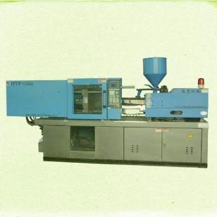 清远海鹰注射两种颜色注塑机图片