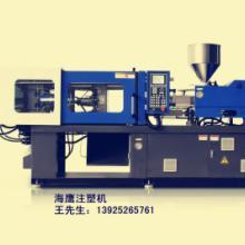 供应珠海海鹰氧化锆陶瓷注射成型机︱注塑机厂家生产︱注塑机厂家现货图片