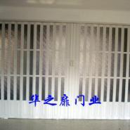 天津pvc折叠门滑道图片