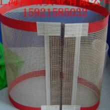 供应烘干机网格输送带圆网印花机网带