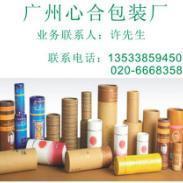 广州上海浙江精油纸筒纸盒图片
