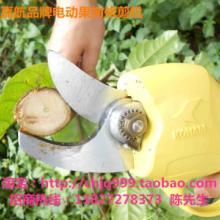 供应马来西亚园艺电动修枝剪,嘉航电动剪刀批发