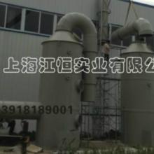 供应上海江苏浙江PE塑料造粒厂废气处理 江苏PE塑料造粒厂废气处理设备批发
