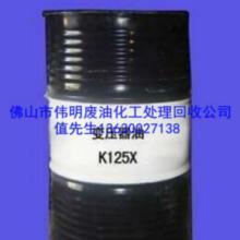 供应佛山变压器油回收-佛山变压器油价格-佛山变压器油公司