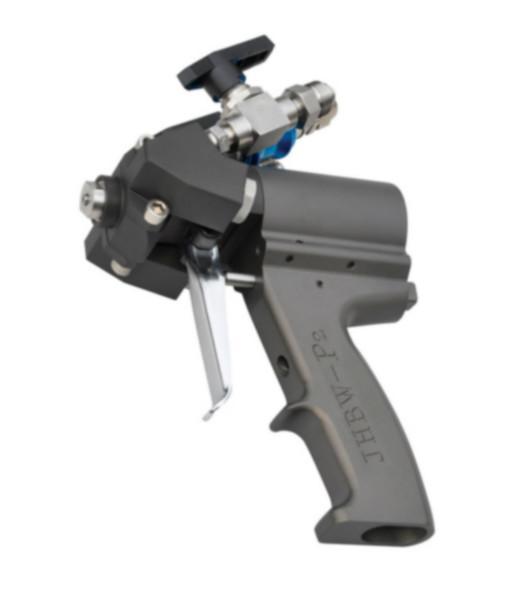 供应四川聚氨酯喷涂机喷枪,免清洗,易维护,易损件少