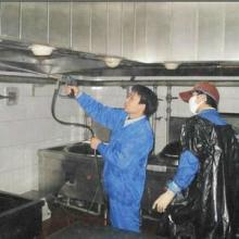 供应油烟机清洗,秦淮区油烟机清洗,南京油烟机清洗