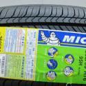 米其林轮胎205/65R16MXV8/天籁图片