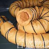 供应PVC夹网布风管塑料布螺旋风管