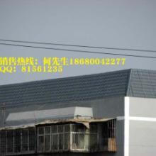 供应广东东莞合成树脂瓦 ASA合成树脂瓦批发 树脂瓦厂家图片