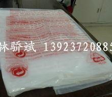 供应深圳市双面腹膜珍珠棉信封口袋子