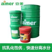 安美抗磨液压油HM68 成型机用68液压油 传动油图片