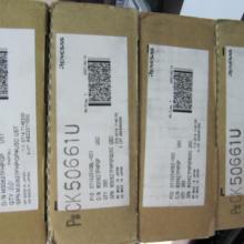 供应MCU射频微控制器Si1084-A-GM