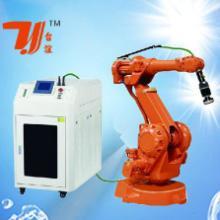 供应电池极耳激光焊接机 机械手自动焊接机 台湾台谊品牌批发