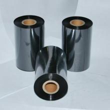 供应进口树脂80X300,进口树脂碳带,90X300,进口树脂碳带100X300厂家直销进口树脂碳带