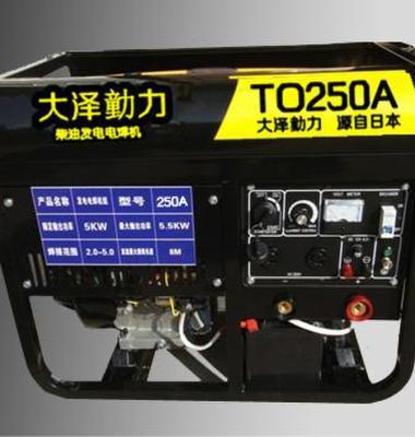 6寸水泵图片/6寸水泵样板图 (3)