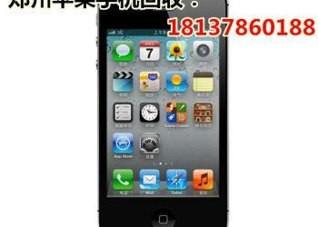 郑州消息旧手机白色回收v消息iphone7锁屏后微信苹果图片