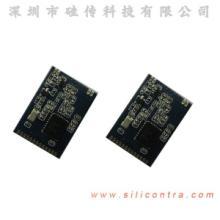 供应抗干扰性强SX1278无线模块