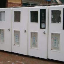 供应供应安贝康商用纯净水机RO反渗透技术大型自动售水机商用净化批发