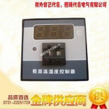 WK-JH(TH) 温湿度控制器 报价 代言电气