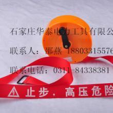 供应电力安全警示带、盒式警示带尺寸