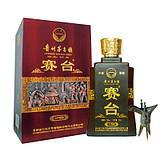 贵州茅台赛台酒20年厂家电话图片