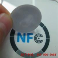 NFC标签 NFC电子标签 NFC功能 厂家制作