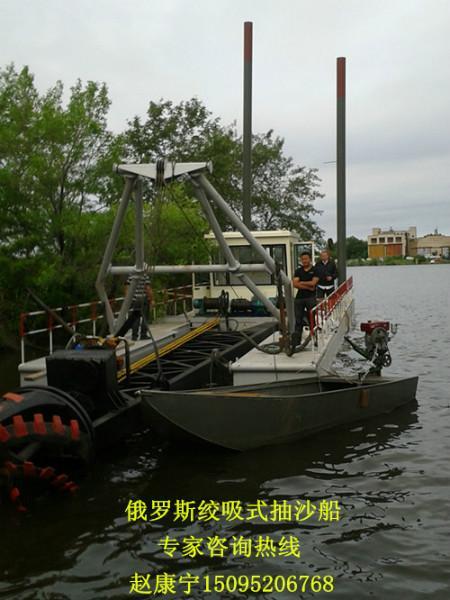 供应广西航道清淤船,广西河道清淤设备,航道清淤船哪里买