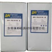 复模材料PX5118类ABS树脂图片
