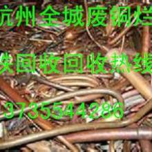 杭州滨江设备回收,工厂机械设备回收,电线电缆回收,库存积压物资回收图片