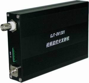 供应视频光端机、GJT-DV1300系列、广西视频光端机、视频光端机