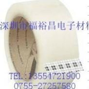 3M371封箱胶图片