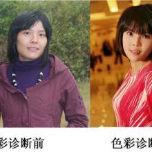 供应武汉女性个人形象设计服务 雅姿私人形象打造设计改变批发