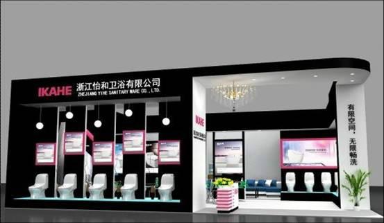 供应武汉展览设计搭建工厂图片