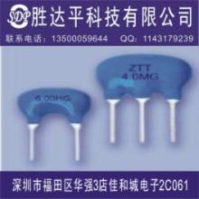 供应深圳蓝色陶瓷晶振厂家 压电陶瓷谐振器 ZTT ZTA陶瓷晶体