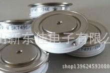 供应赛米控可控硅/二极管SKT551/12E、SKN6000/06等