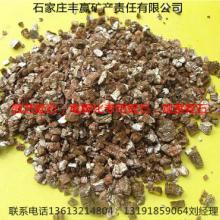 供应防火材料蛭石