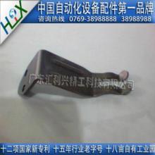 陕西西安波峰焊配件、回流焊配件、双钩钛爪批发